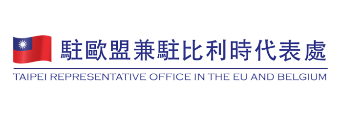 Taipei representative office in the EU and Belgium